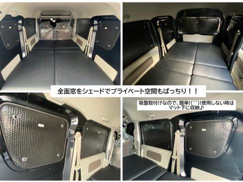 日産 NV100クリッパーバン 車中泊仕様