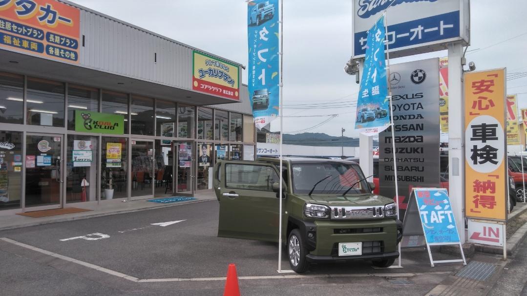 ダイハツの新型SUVタフト発表